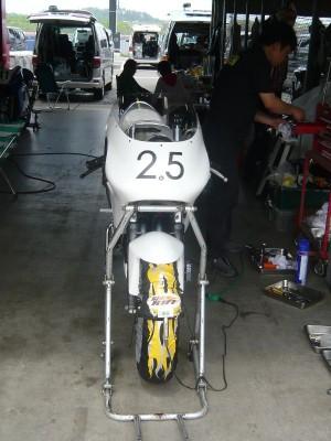 P1150663